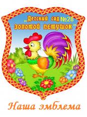 nasha_emblema