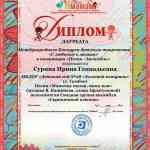 oliv_2