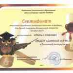 sertifikat_zn