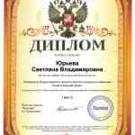 yurieva_diplom