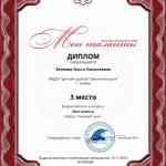 moi_talanti_belyaeva
