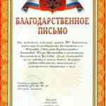 yur001_3