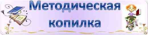risunok_kopilka_1