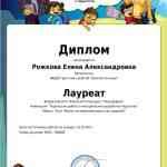 di_rozhkova_1