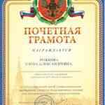 rozhkova_dou