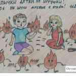 protiw_pozhara(2)
