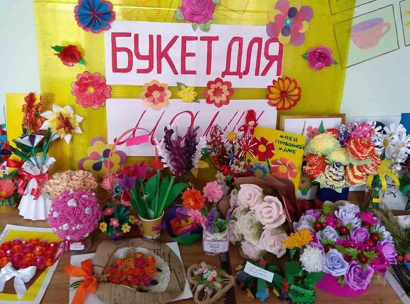 Buket_dlia_mamy2020
